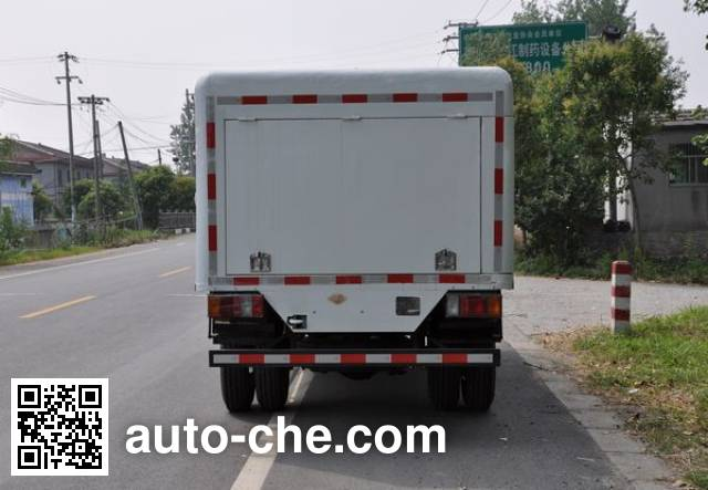 Luxin NJJ5071GQX sewer flusher truck