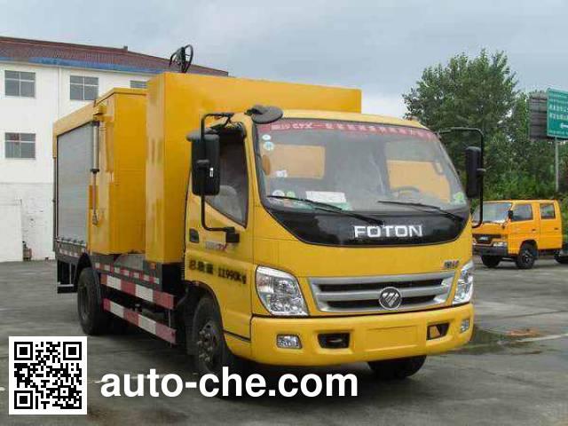 Luxin NJJ5120TXB4 pavement hot repair truck
