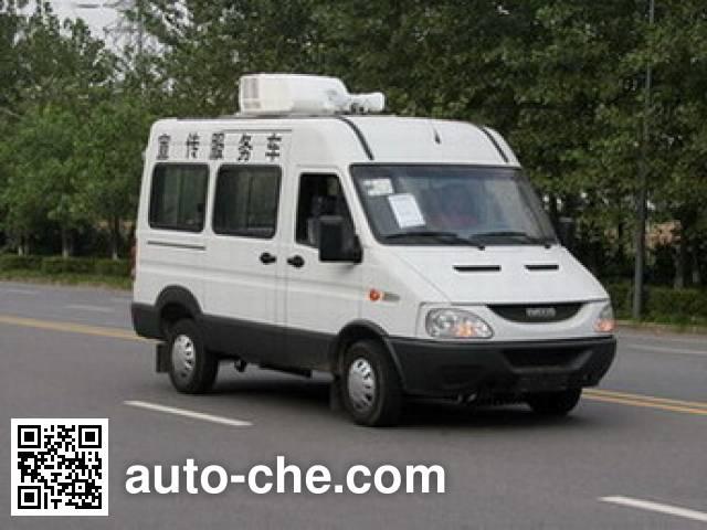 Yuhua NJK5040XXC propaganda service vehicle