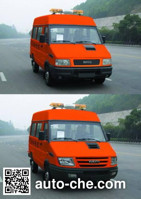 Yuhua NJK5041XGC engineering rescue works vehicle