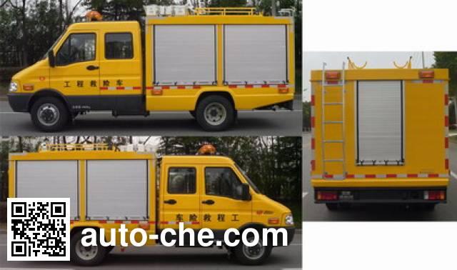 Yuhua NJK5044XXH breakdown vehicle