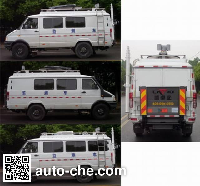 Yuhua NJK5045XJE4 monitoring vehicle