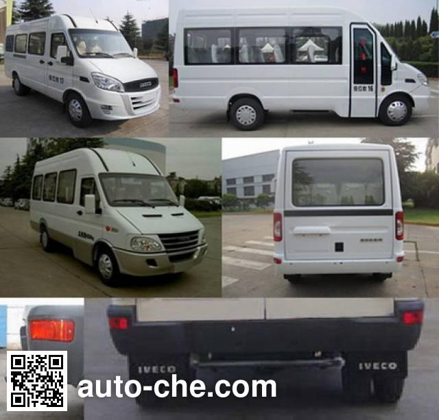 Yuhua NJK5046XDW5 mobile shop