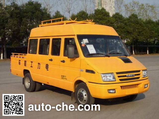 Yuhua NJK5046XGC3A engineering works vehicle