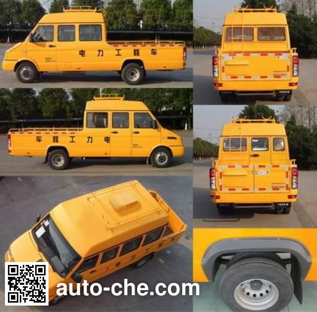 Yuhua NJK5046XGC3V engineering works vehicle