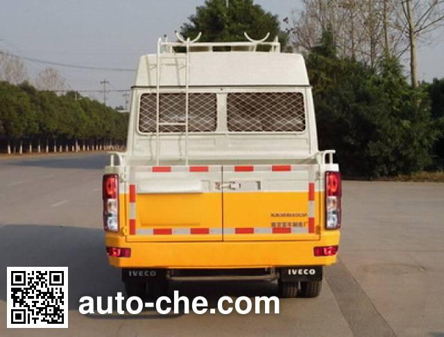 Yuhua NJK5046XGC4V engineering works vehicle