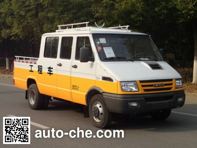 Yuhua NJK5046XGC6A engineering works vehicle