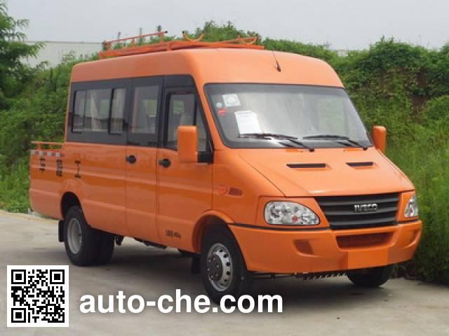 Yuhua NJK5046XGC7C engineering works vehicle