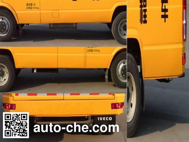 Yuhua NJK5046XGC7V engineering works vehicle