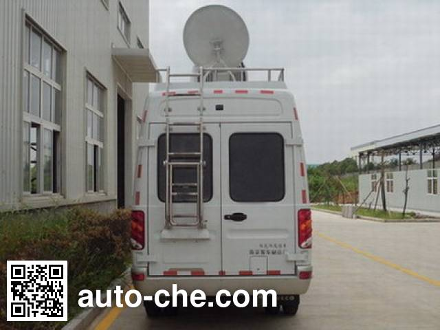 Yuhua NJK5046XTX4 communication vehicle