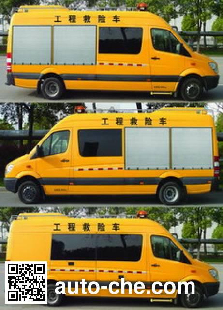 Yuhua NJK5052XXH breakdown vehicle