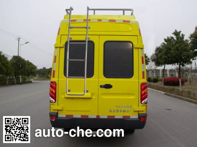 Yuhua NJK5054XXH breakdown vehicle
