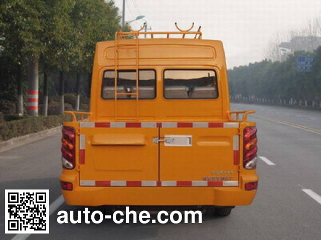 Yuhua NJK5056XGC2 engineering works vehicle