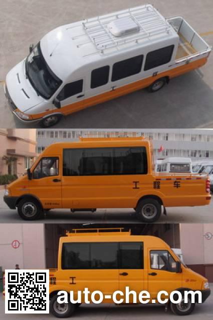 Yuhua NJK5056XGC3 engineering works vehicle