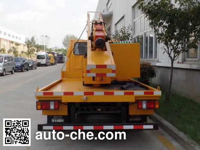 Yuhua NJK5061TQX guardrail and fence repair truck