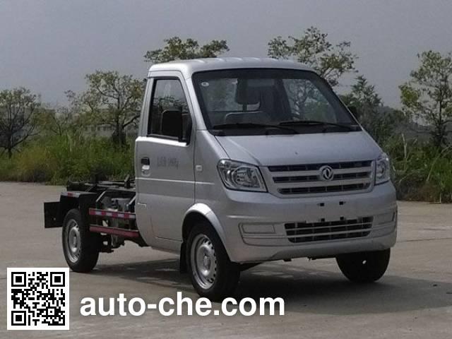 CNJ Nanjun NJP5020ZXX25XV detachable body garbage truck