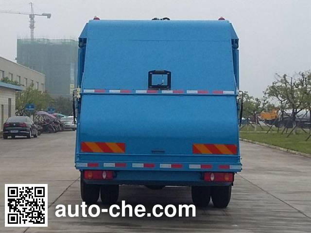 CNJ Nanjun NJP5160ZYS45EM garbage compactor truck