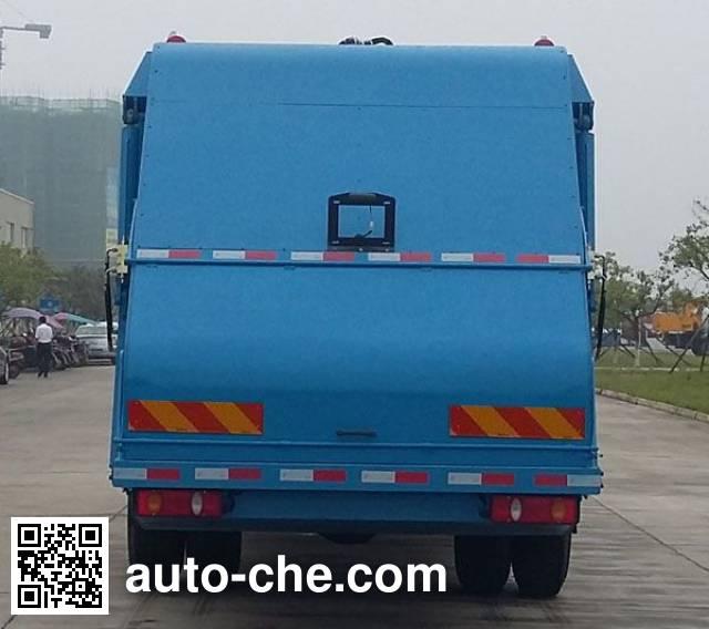 CNJ Nanjun NJP5160ZYS45V garbage compactor truck
