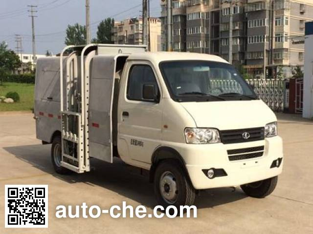 King Long NJT5034ZZZBEV electric self-loading garbage truck