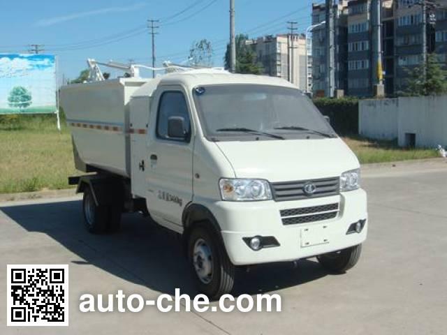 King Long NJT5033ZZZBEV1 electric self-loading garbage truck