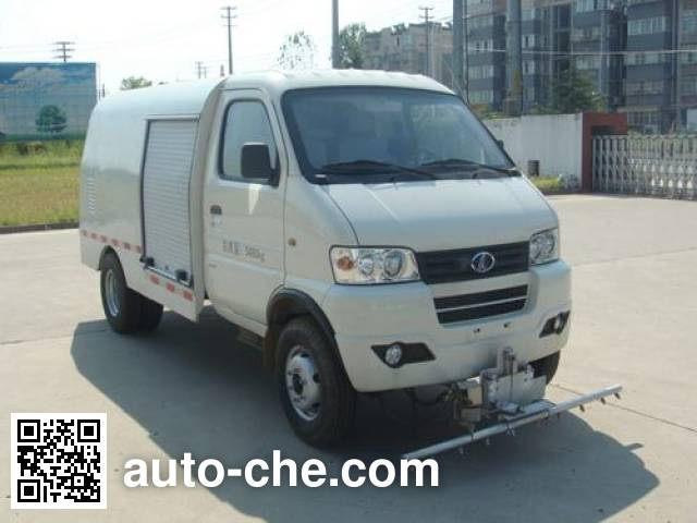King Long NJT5035TYHBEV1 electric road maintenance truck