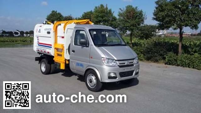 Tianyin NJZ5030ZZZE5 self-loading garbage truck