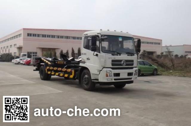 Tianyin NJZ5160ZBG4 tank transport truck