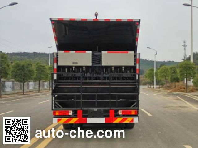Yongli NLY5250TFCZ-B synchronous chip sealer truck