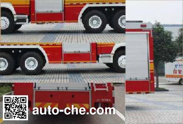 南马牌NM5320GXFPM160泡沫消防车