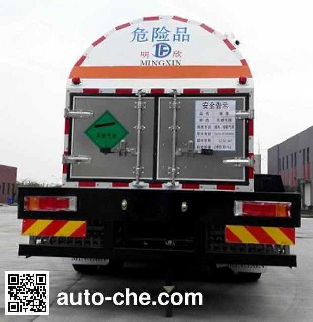 Mingxin NMX5310GDYR cryogenic liquid tank truck