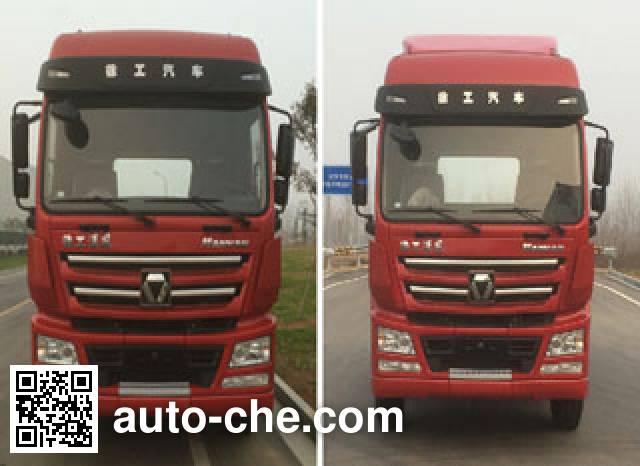 XCMG NXG5160CCYN5 stake truck