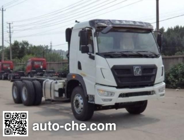 XCMG NXG3250D5KCX dump truck chassis