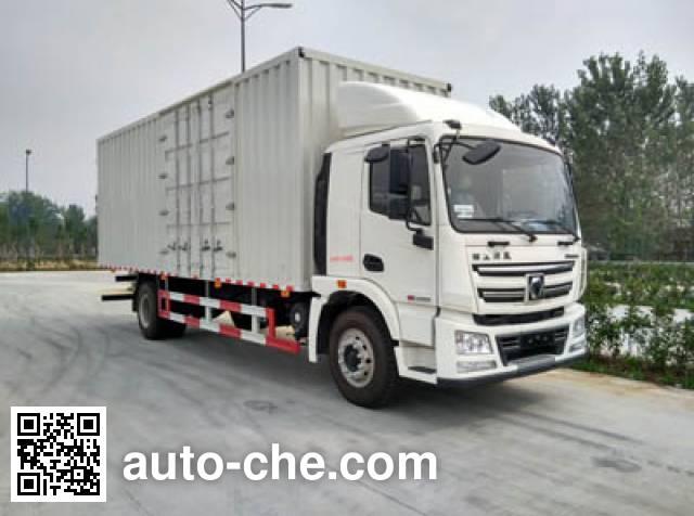 XCMG NXG5180XXYN5 box van truck