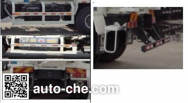 徐工牌NXG5250GJBK5A混凝土搅拌运输车