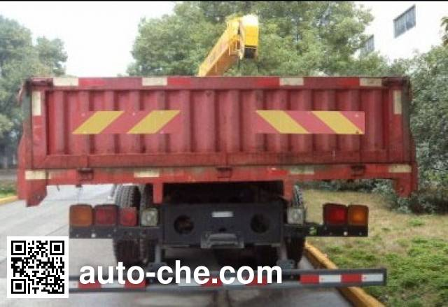 XCMG NXG5250JSQ4 truck mounted loader crane