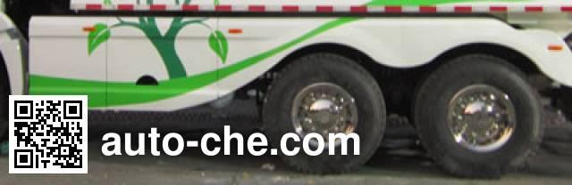 XCMG NXG5250ZLJW4 dump garbage truck