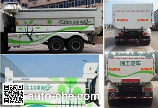 XCMG NXG5251ZLJK5 dump garbage truck