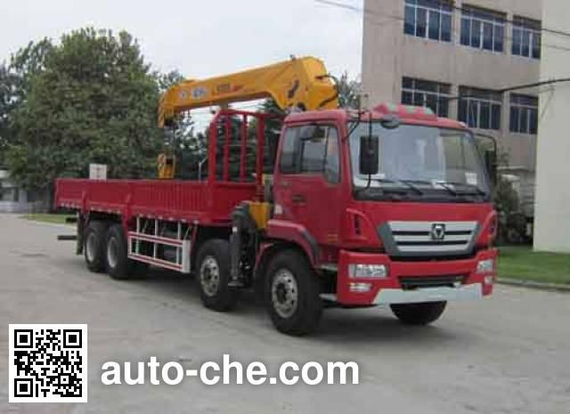 XCMG NXG5310JSQ4 truck mounted loader crane