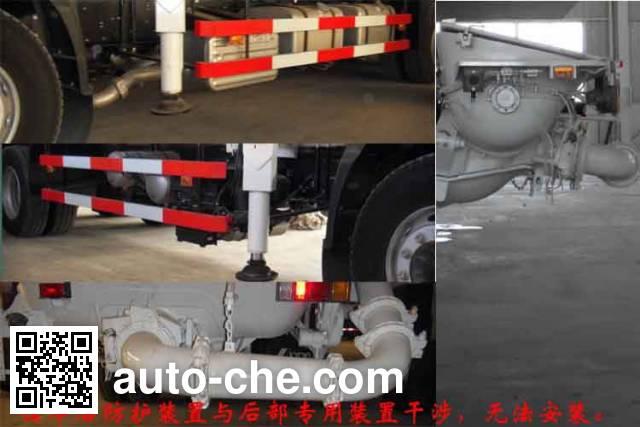 极东牌NYC5261THB混凝土泵车