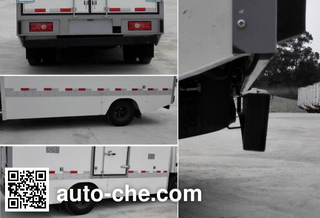 Yuchai Special Vehicle NZ5041XXYEV electric cargo van