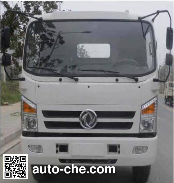 Yuchai Special Vehicle NZ5070XXYEV electric cargo van