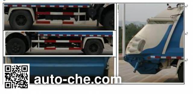 Yuchai Xiangli NZ5081ZYS garbage compactor truck