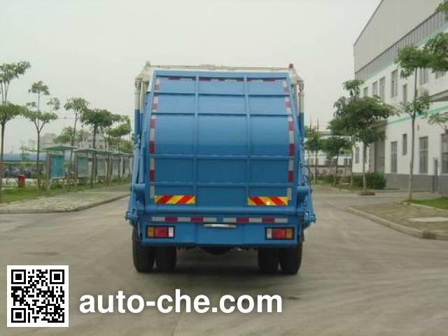 Yuchai Xiangli NZ5121ZYS garbage compactor truck