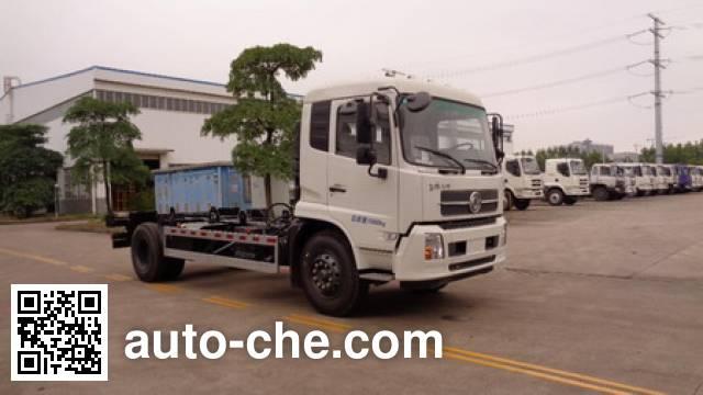 玉柴专汽牌NZ5160ZXXYH车厢可卸式垃圾车