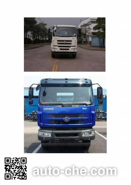 Yuchai Special Vehicle NZ5120ZYSC garbage compactor truck