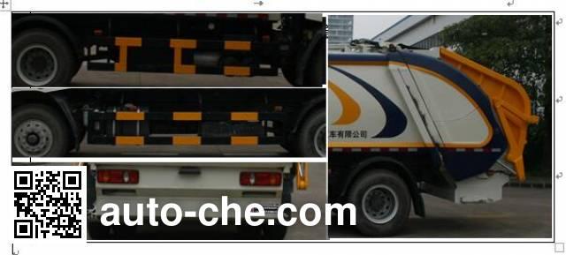 Yuchai Special Vehicle NZ5161ZYSR garbage compactor truck