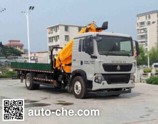 FXB PC5160JSQ5T5 truck mounted loader crane