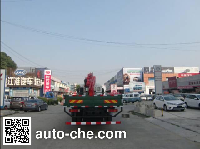 凌扬(FXB)牌PC5160JSQHW随车起重运输车