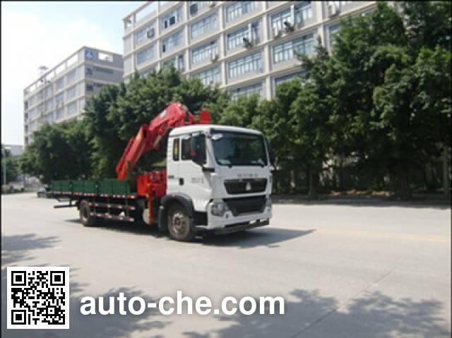 FXB PC5160JSQHW truck mounted loader crane