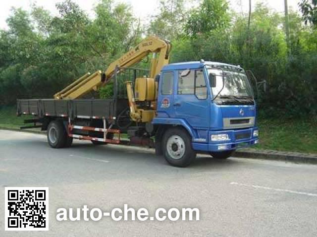 凌扬(FXB)牌PC5161JSQLZ随车起重运输车